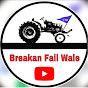 Breakan fail Wale