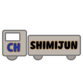 shimijun-ch YouTube