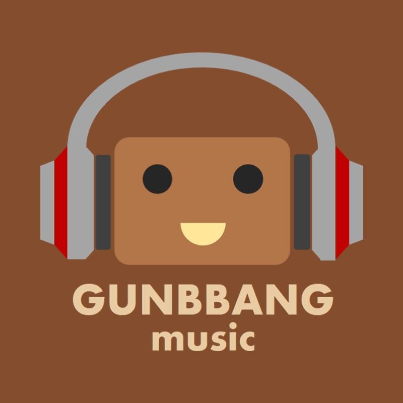 건빵뮤직 GUNBBANG MUSIC