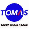 TOKYO BOEKI - industry