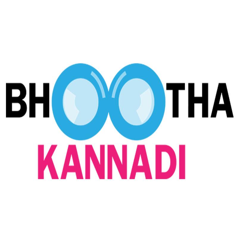 Bhootha Kannadi