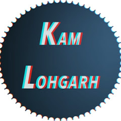 KaM LohgaRh Net Worth