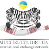 NGO MultiKultiUA