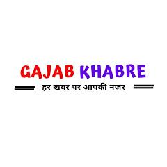 Gajab Khabre