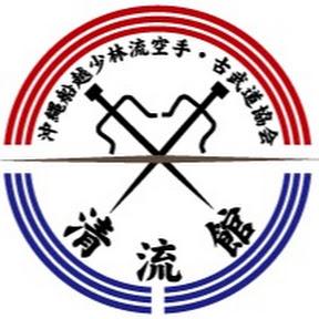 SEIRYUKAN清流館