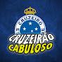 CRUZEIRÃO CABULOSO