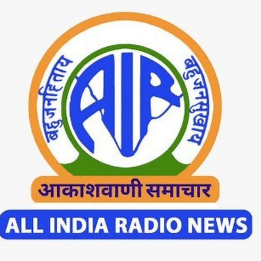 Bhopal News- All India Radio - YouTube
