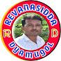 Revanasidda Dyamugol