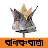 Daily Bonikbarta