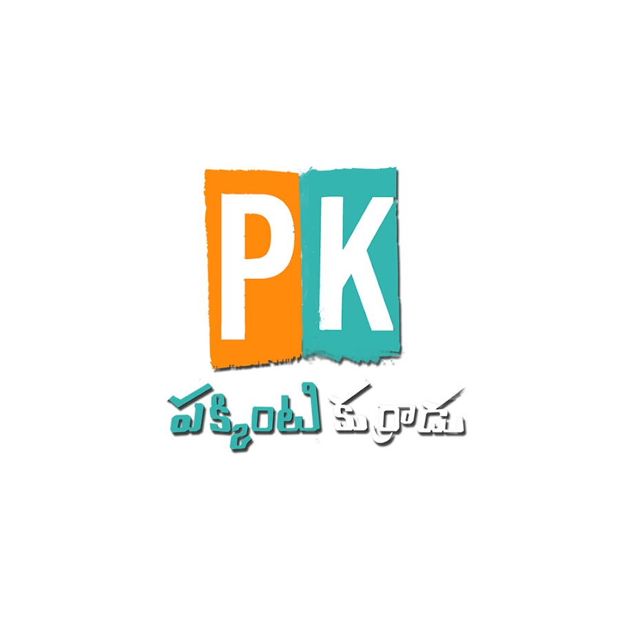Pakkinti Kurradu - YouTube