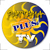Pattaya Plus TV