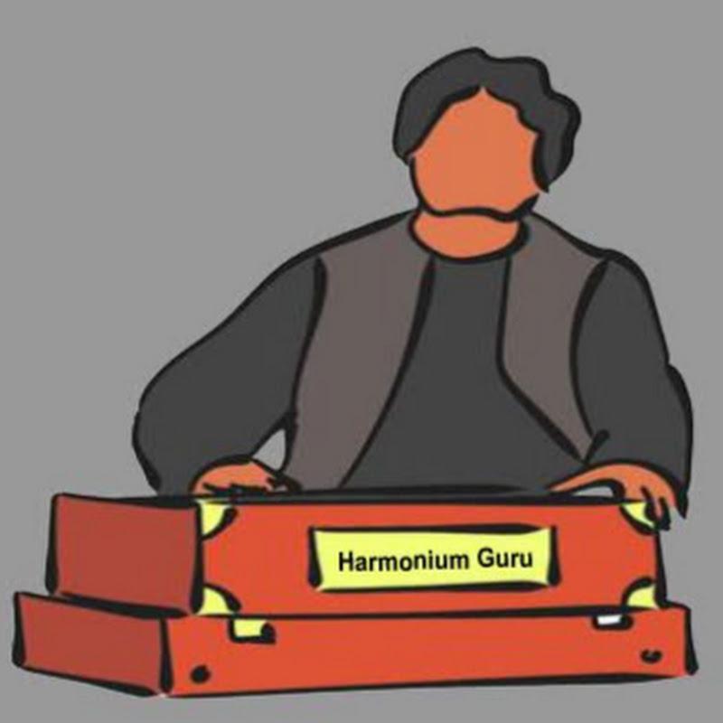 Harmonium Guru | FunnyCat TV