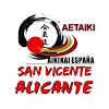 Aikido Aikikai San Vicente del Raspeig y Universidad de Alicante (Infantil, Juvenil y Adultos)