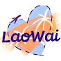 LaoWai