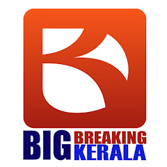 Big Breaking Kerala Net Worth