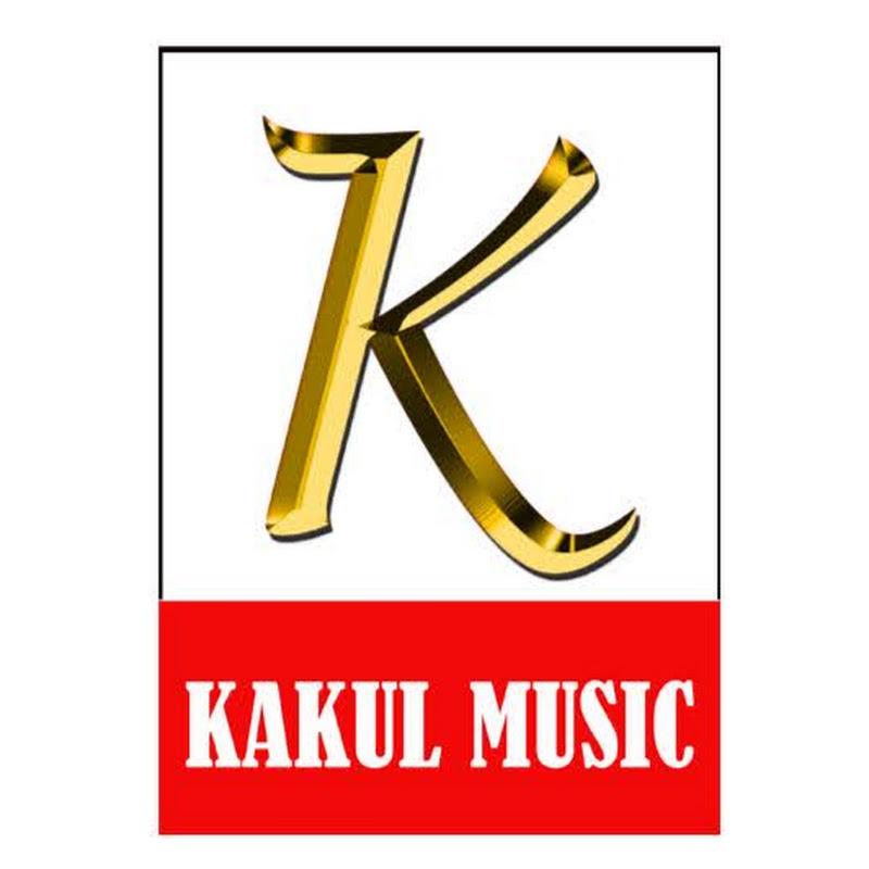 Kakul Music Haryanvi