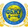 ФБЖУ - Вінницької області