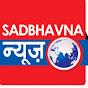 Sadbhavna News