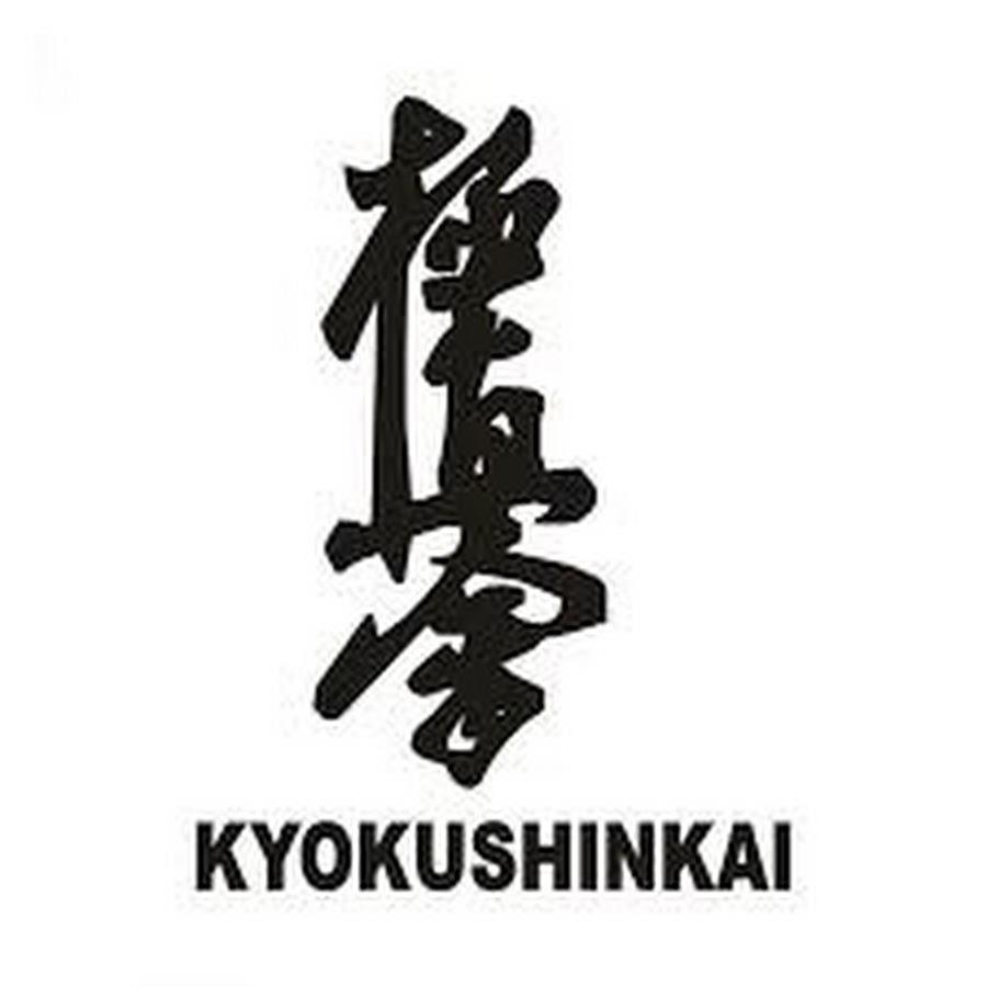 Открытки киокушинкай, днем рождения