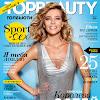TOPBEAUTY magazine Tbeauty.ru