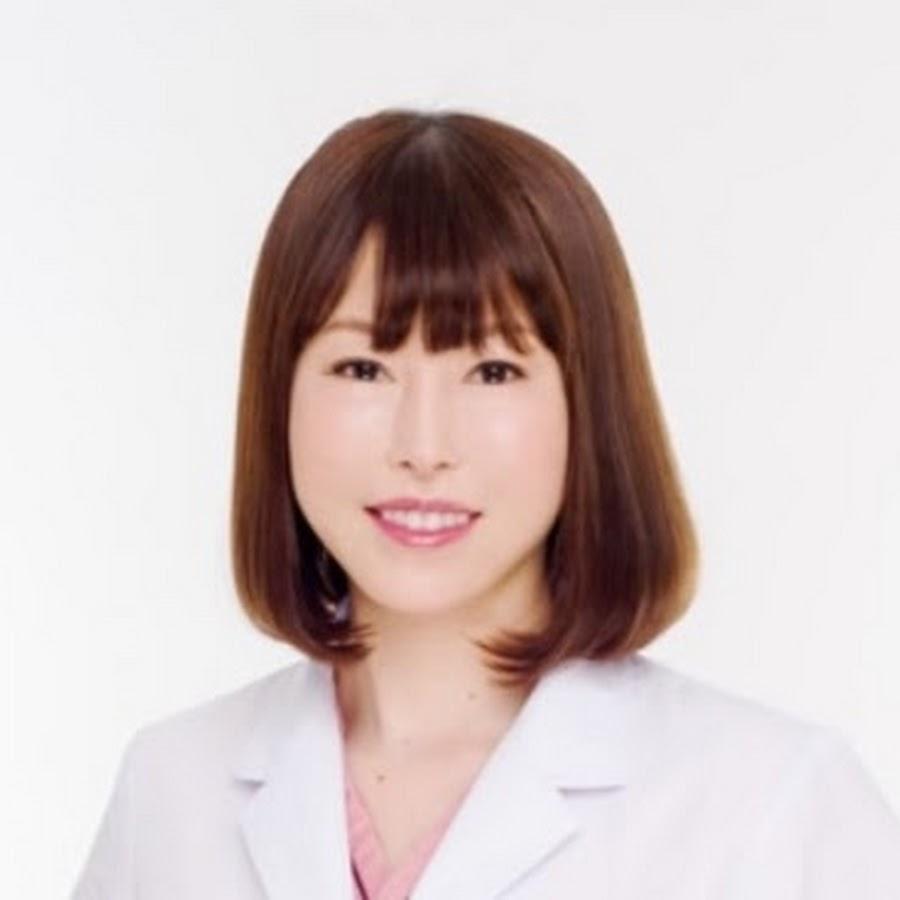 湘南 美容 外科