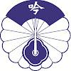 日本吟剣詩舞振興会