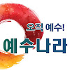 Korea Prayer