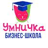 Бизнес-школа Умничка для детских клубов