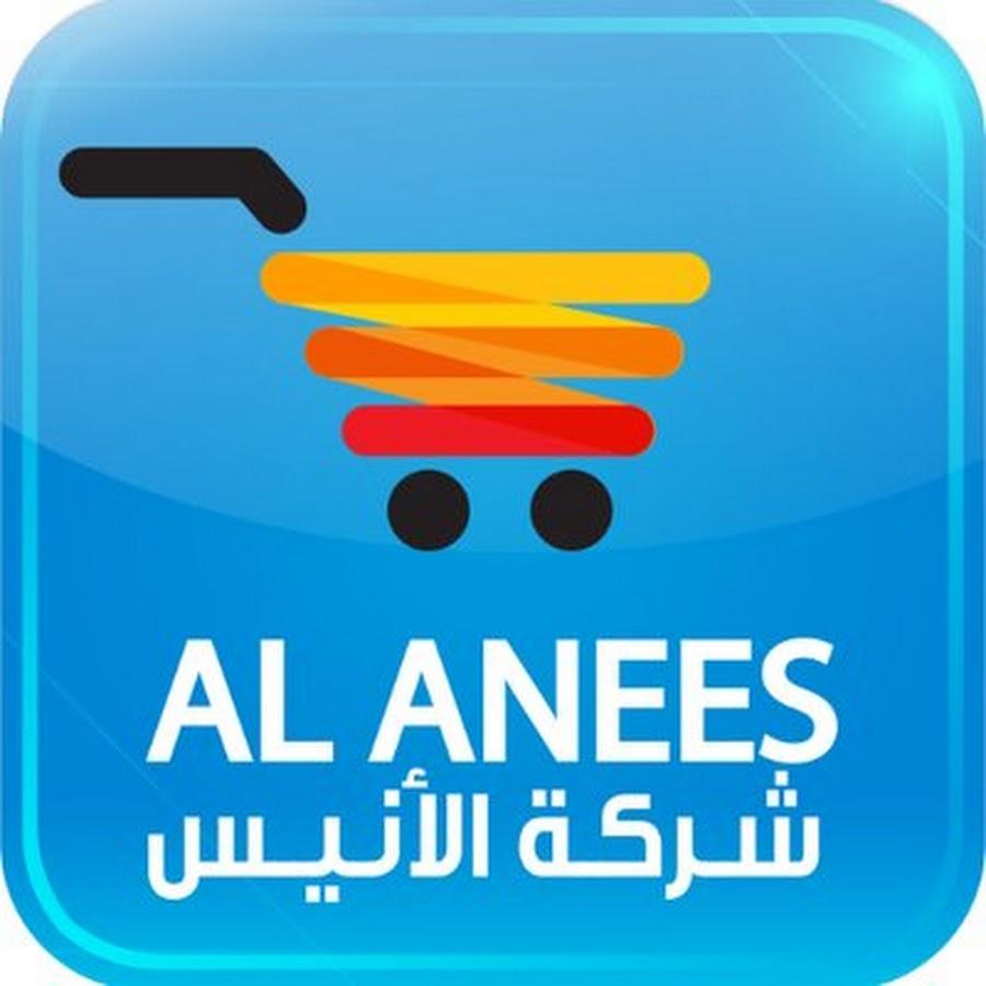 ALANEESQATAR QA - YouTube