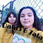 Dala3 & 7ala