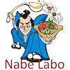 Nabe Labo