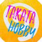 Takata Hobby
