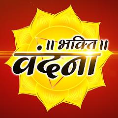 Bhakti Vandana Net Worth