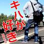 miseblo/JR北海道推しのチャンネル