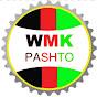 WMK PASHTO
