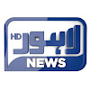 Lahore News HD