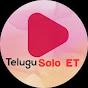 Telugu Movie Mantra