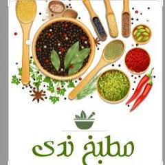 مطبخ وحلويات سورية ياسمين