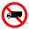 Safe Roads IL