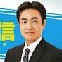 大橋昌信NHKから国民を守る党