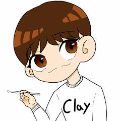 Squash Clay 쪼물쪼물 클레이