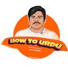 How to Urdu