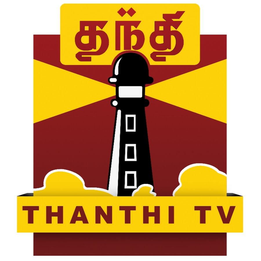 Thanthi TV - YouTube