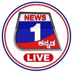 NEWS 1 KANNADA ನ್ಯೂಸ್ 1 ಕನ್ನಡ