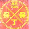 Paulo Pedott