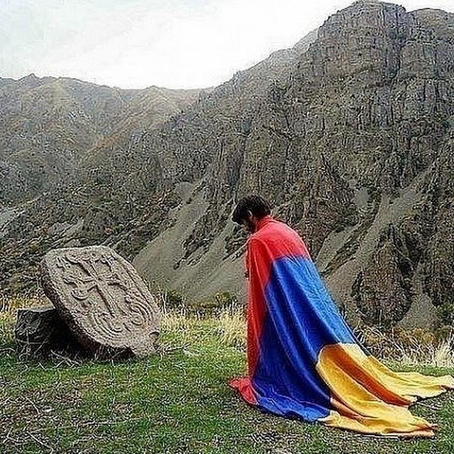 Картинки про армению со смыслом
