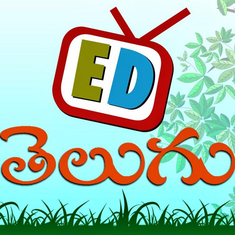 Vemana Satakam - 04 | Vemana Padhyalu | Learn telugu la    | Doovi