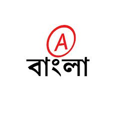 ALL BANGLA TIPS Net Worth
