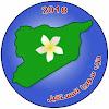 حزب سورية المستقبل syria mustakbal party