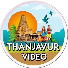 Thanjavur Video